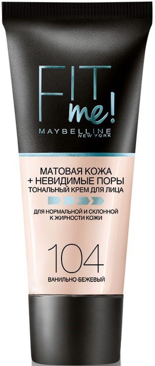 Maybelline New York Тональный крем для лица