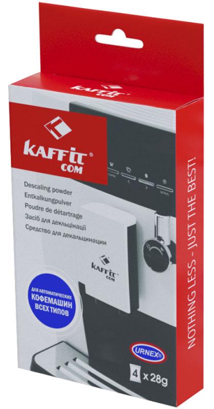 Kaffit.com KFT-01 средство для декальцинации, 4 штKFT-01Средство для декальцинации Kaffit.com KFT-01 нужно для того, чтобы удалить отложения кальция, которые периодически накапливаются внутри кофемашины при использовании водопроводной воды. Благодаря ему срок службы кофемашины в значительной мере увеличивается. Таблетки для декальцинации следует применять регулярно. Частота применений зависит от степени жесткости воды. Рекомендуем!