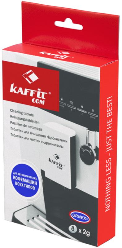 Kaffit.com KFT-02 таблетки для чистки гидросистемы, 8 шт kaffit com kft 01 средство для декальцинации 4 шт