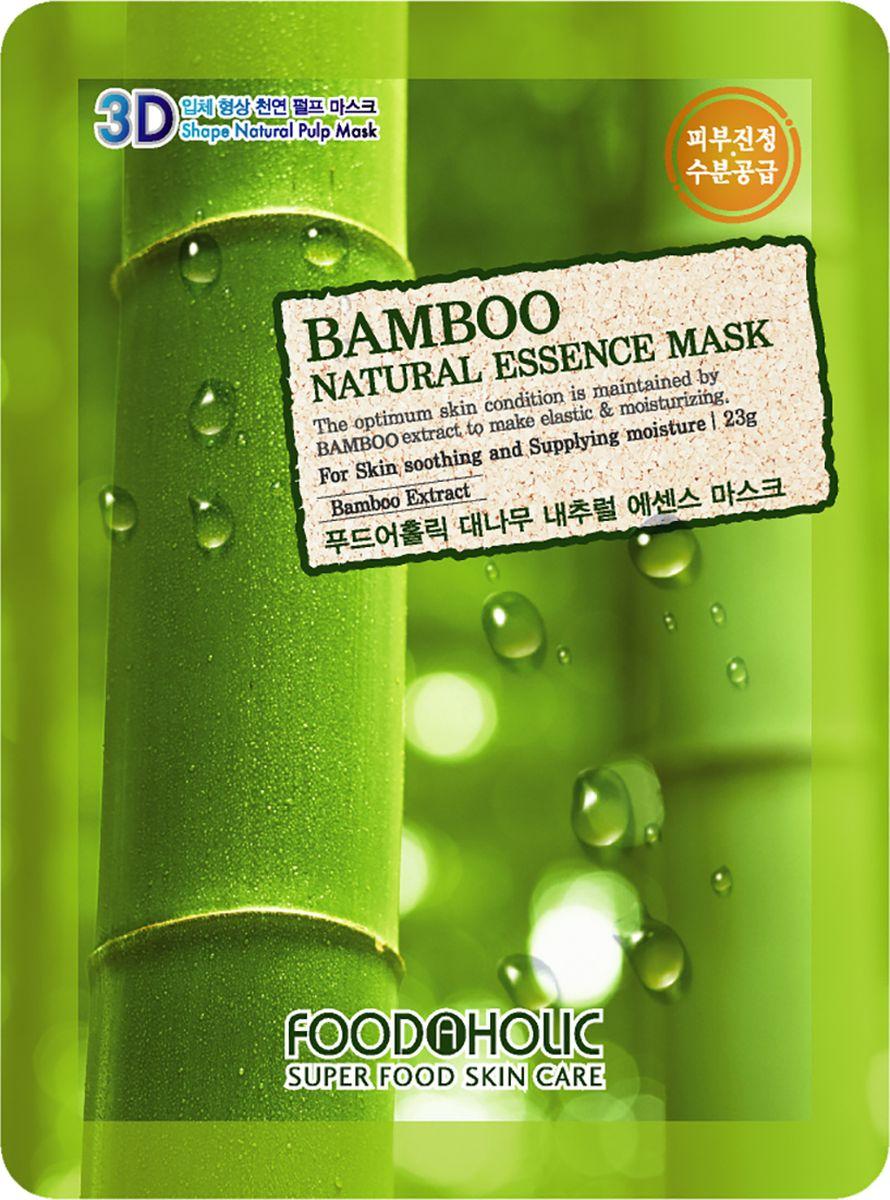 FoodaHolic, Тканевая 3D маска с натуральным экстрактом бамбука , 23 г недорого