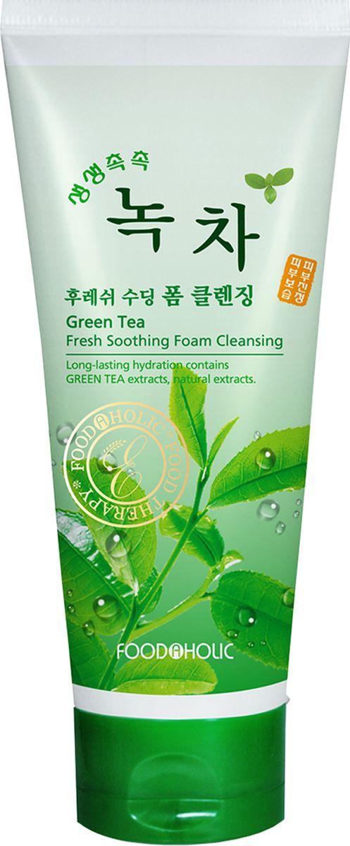 FoodaHolic, пенка для умывания с экстрактом Зеленого Чая, 180 мл безмасляная пенка для умывания с экстрактом семян чиа the face shop chia seed fresh bubble foаm