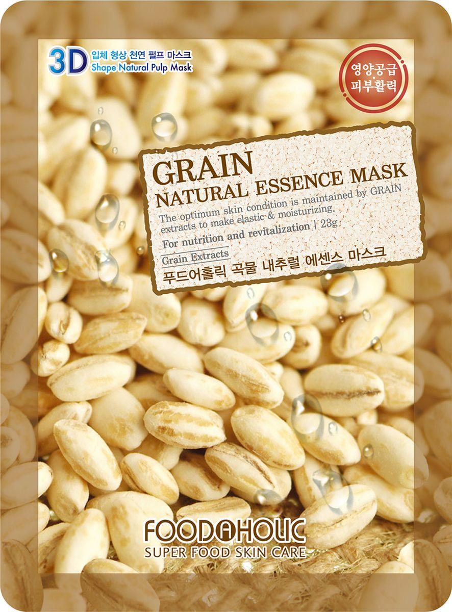 FoodaHolic, Тканевая 3D маска с натуральным экстрактом зерновых культур , 23 г недорого