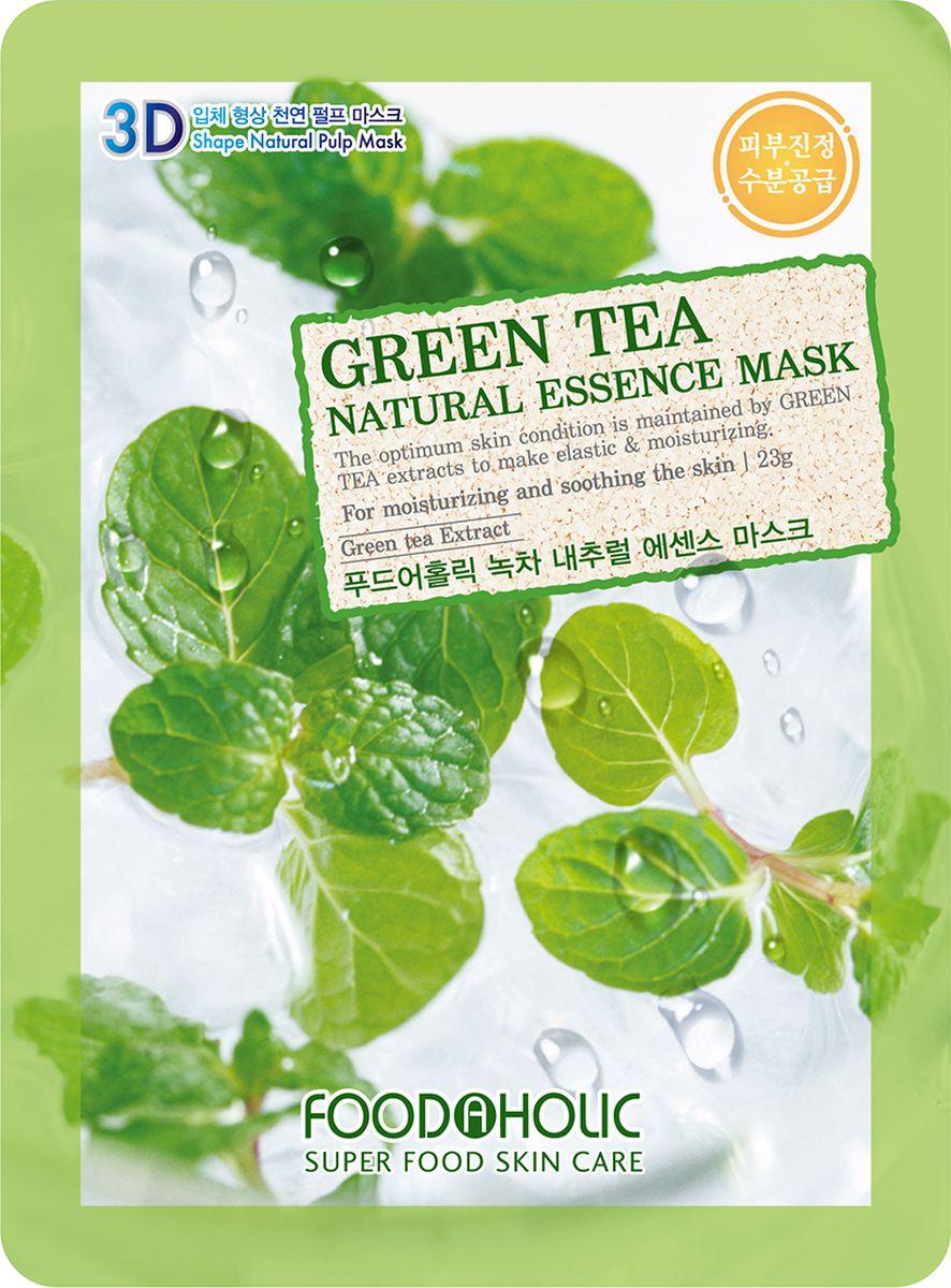 FoodaHolic, Тканевая 3D маска с натуральным экстрактом зеленого чая , 23 г маска д лица подтягивающая с коллагеном и экстрактом зеленого чая тканевая основ1шт 23мл 24шт sl 211