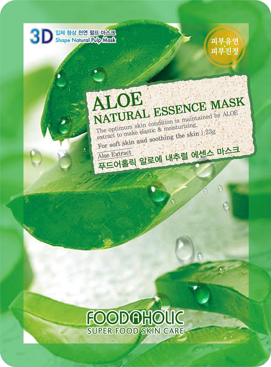 FoodaHolic, Тканевая 3D маска с натуральным экстрактом алоэ , 23 г недорого