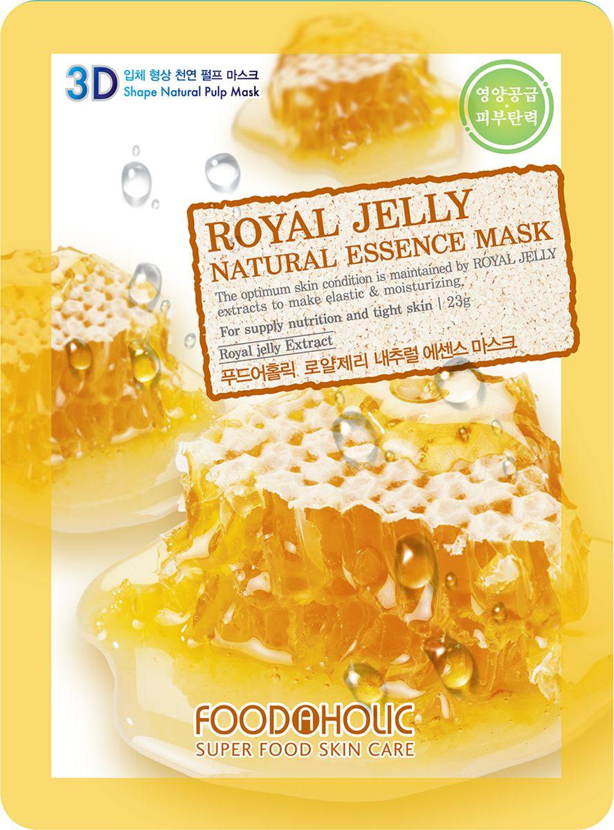 FoodaHolic, Тканевая 3D маска с натуральным экстрактом пчелиного маточного молочка , 23 г тканевая маска для лица с натуральным экстрактом пчелиного маточного молочка ultra hydrating essence mask royal jelly 25 мл