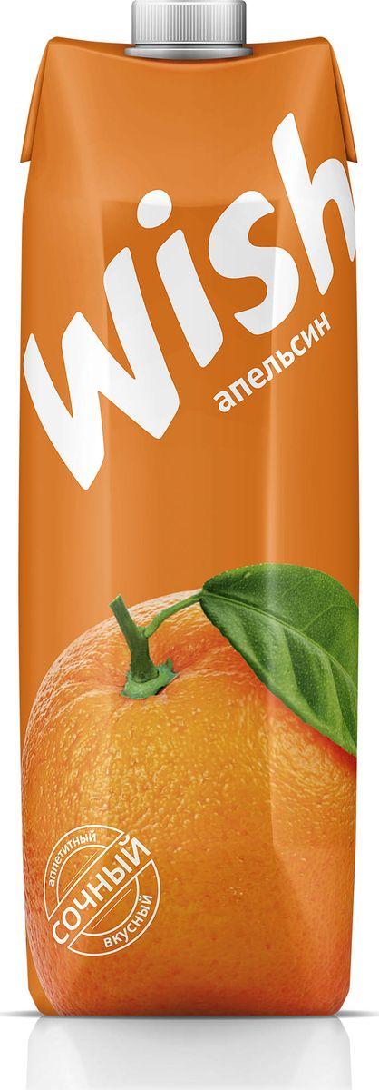 Wish нектар апельсиновый, 1 л