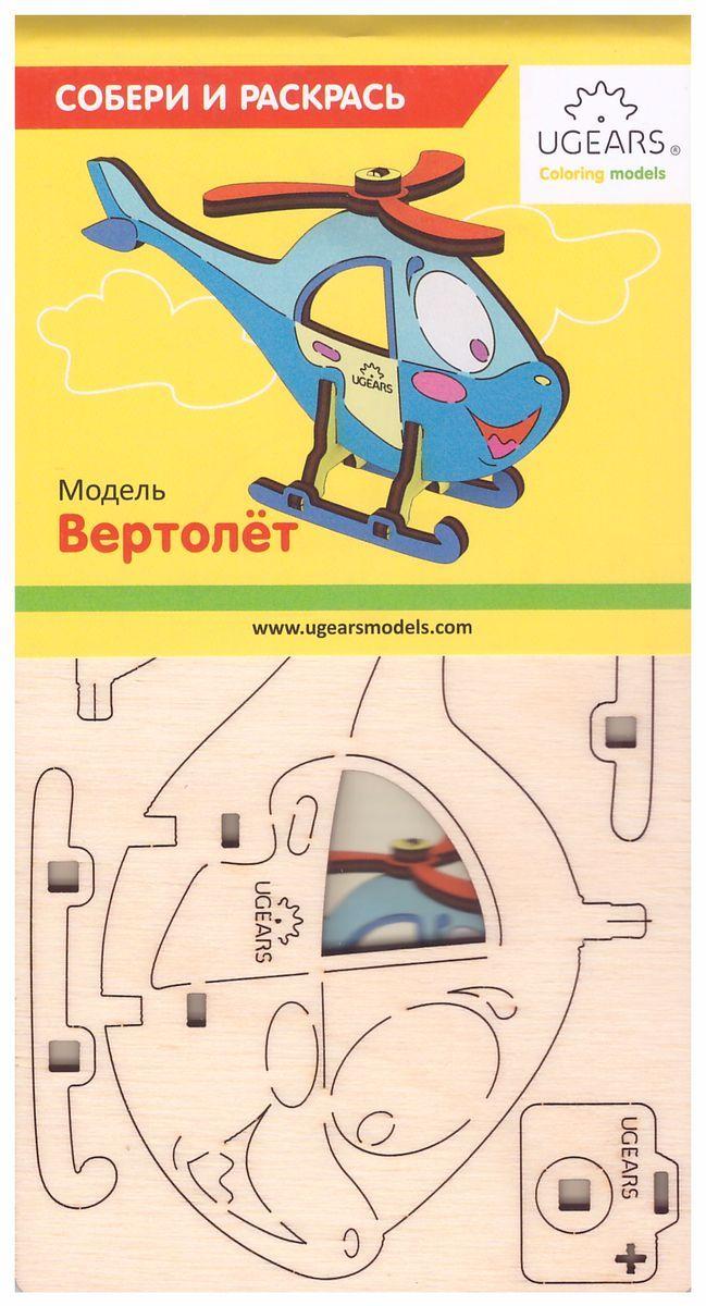 Ugears Сборная деревянная модель Вертолет ugears сборная деревянная модель лошадка качелька