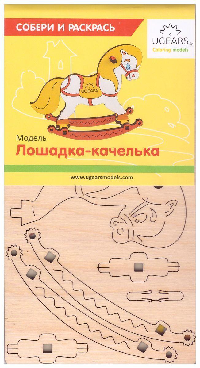 Ugears Сборная деревянная модель Лошадка-качелька ugears сборная деревянная модель манипулятор на рельсах