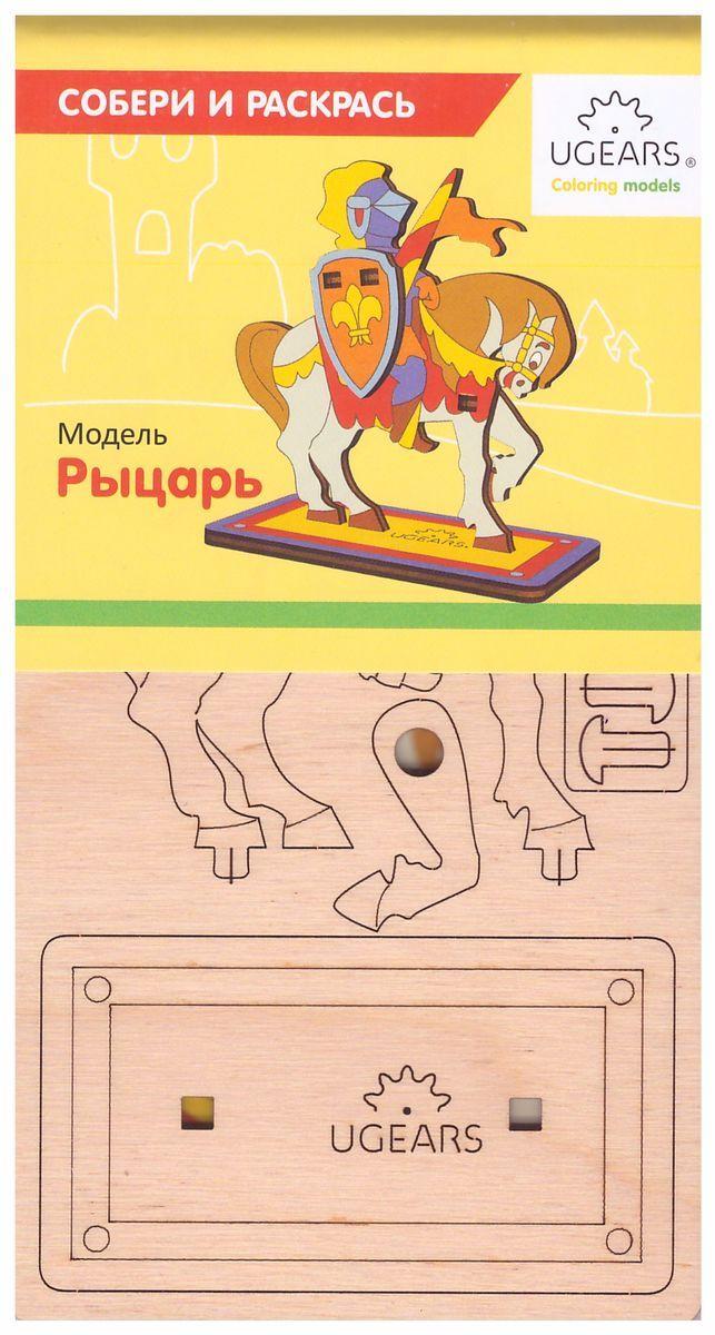 Ugears Сборная деревянная модель Рыцарь ugears сборная деревянная модель лошадка качелька