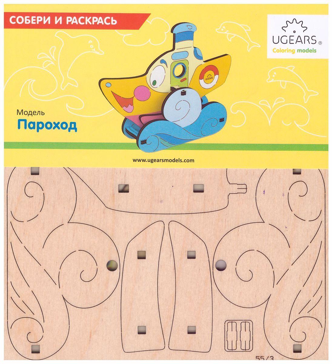 Ugears Сборная деревянная модель Пароход ugears сборная деревянная модель лошадка качелька