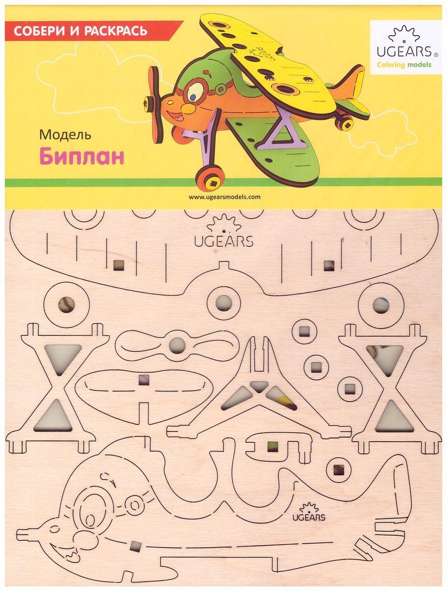 Ugears Сборная деревянная модель Биплан ugears сборная деревянная модель лошадка качелька