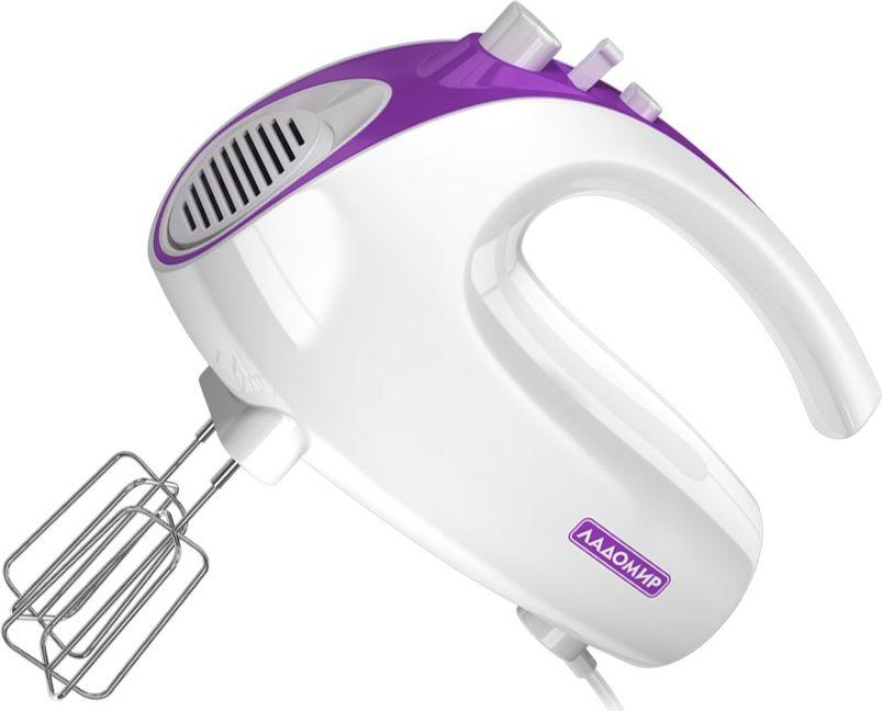 Миксер Ладомир 606, цвет белый фиолетовый