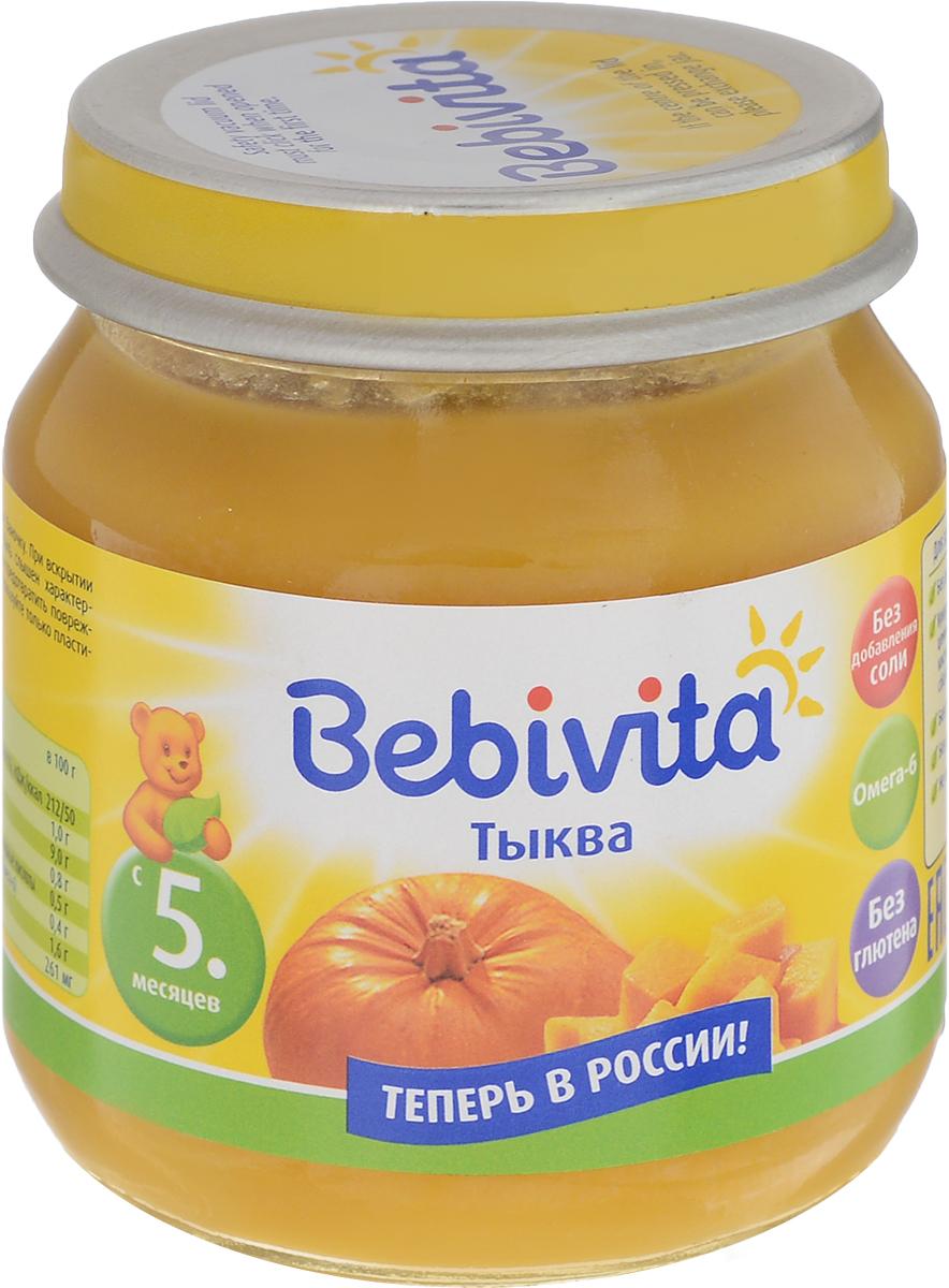 Bebivita пюре тыква, с 5 месяцев, 100 г