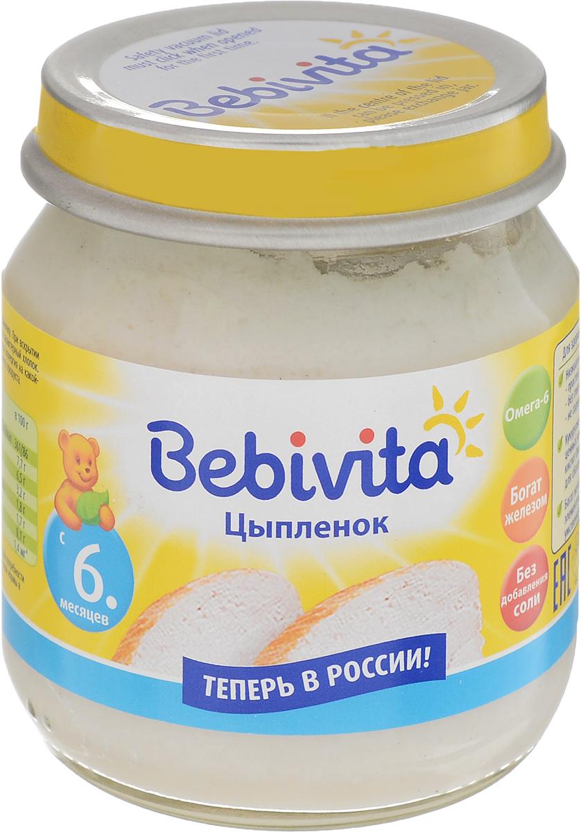 Bebivita пюре цыпленок, с 6 месяцев, 100 г
