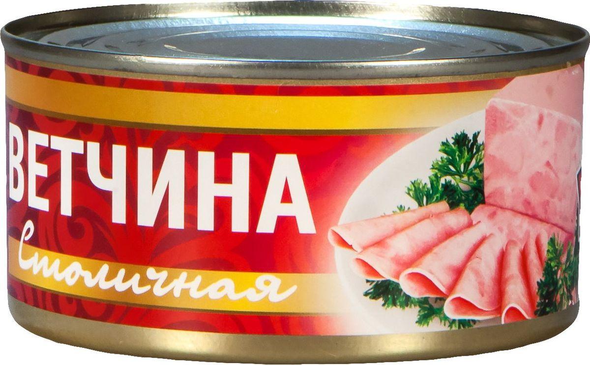 Рузком Столичная ветчина, 325 г рузком колбасная закуска домашняя 325 г