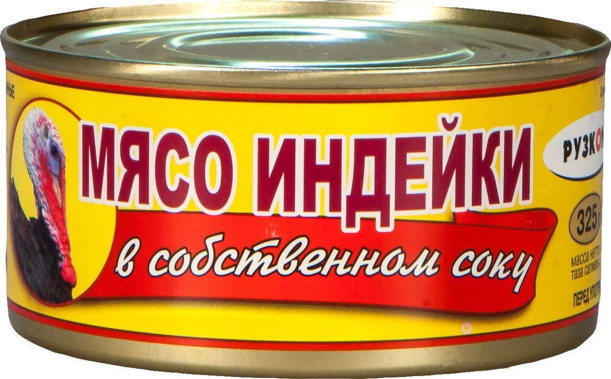 Рузком Мясо индейки в собственном соку, 325 г цены онлайн