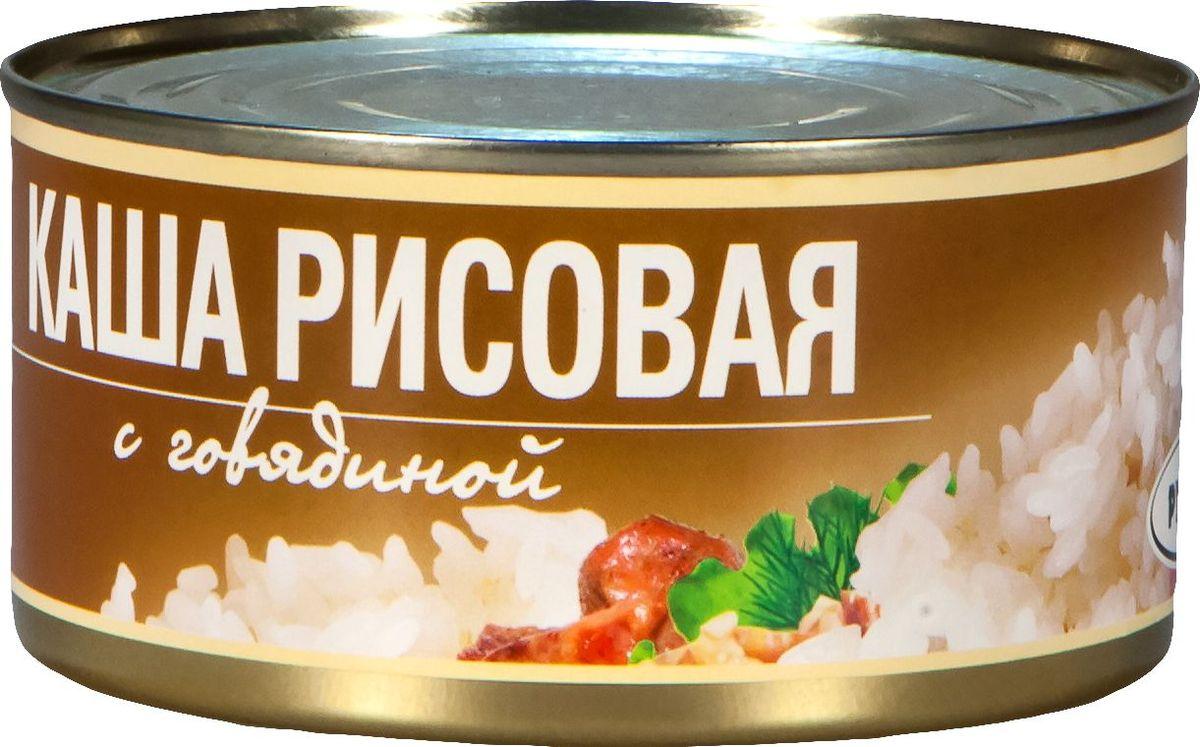 Рузком Каша рисовая с говядиной, 325 г рузком колбасная закуска домашняя 325 г