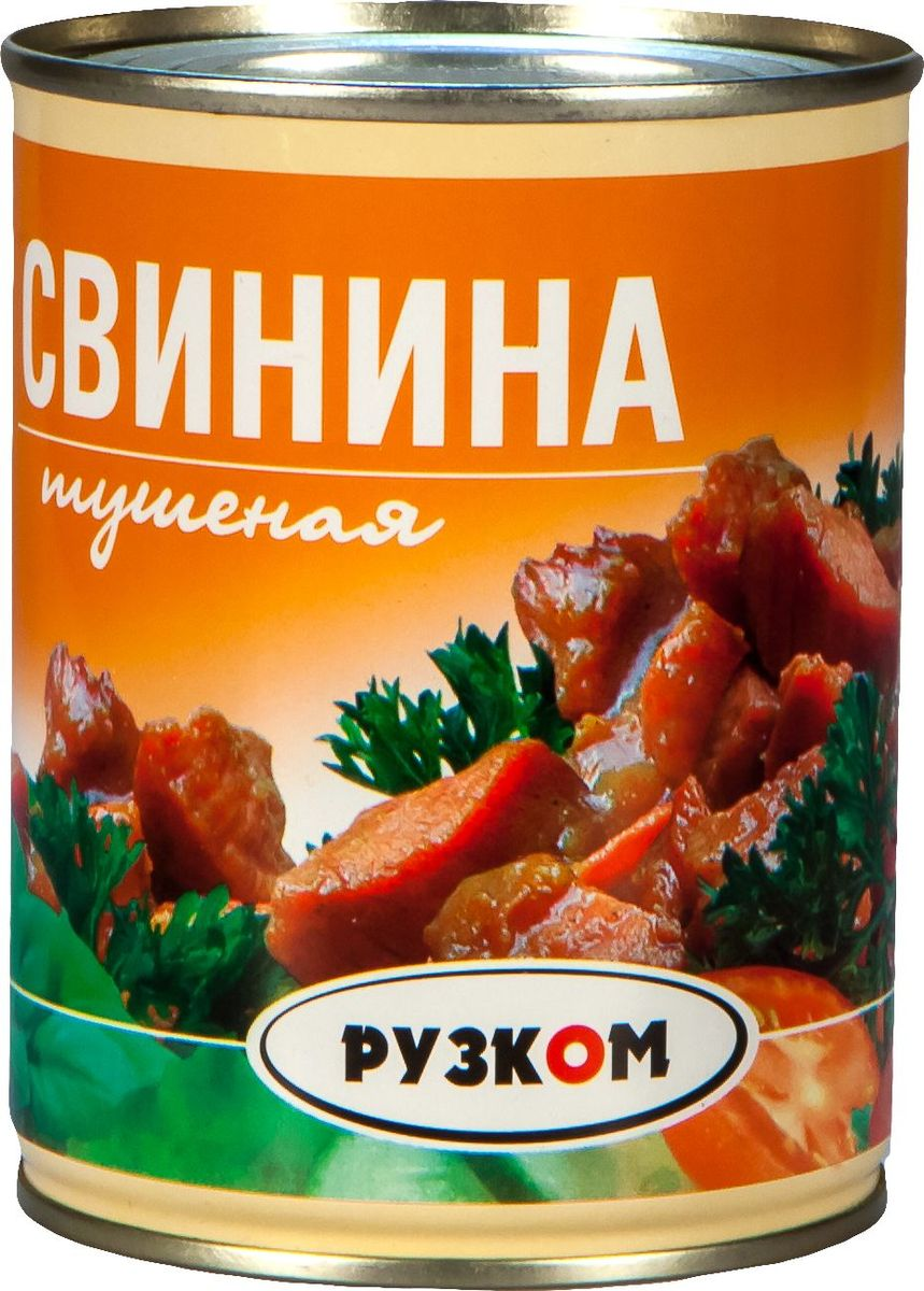 Рузком Свинина тушеная ГОСТ литография, 338 г