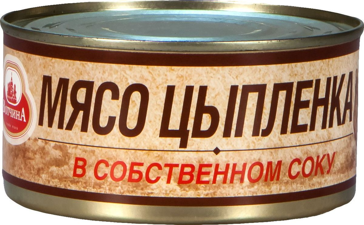 Вотчина Мясо цыпленка в собственном соку, 325 г недорго, оригинальная цена