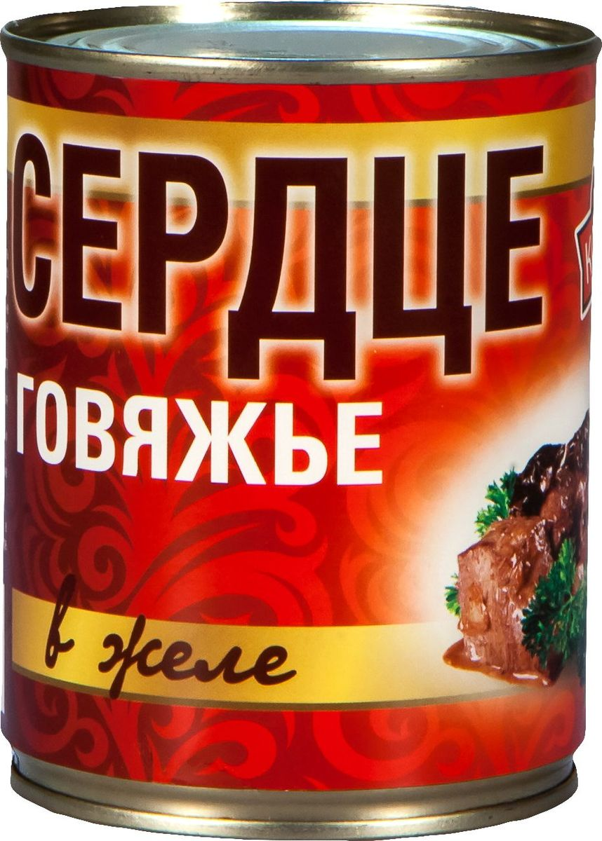 Рузком Сердце говяжье в желе, 338 г