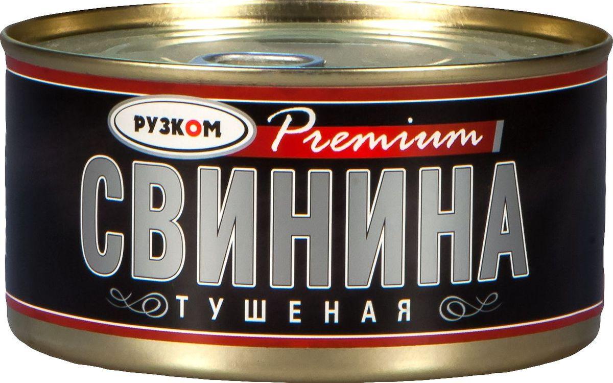 Рузком Премиум Свинина тушеная высший сорт ГОСТ, 325 г