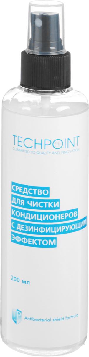 Средство для чистки кондиционеров Techpoint, с дезинфицирующим эффектом, 200 мл