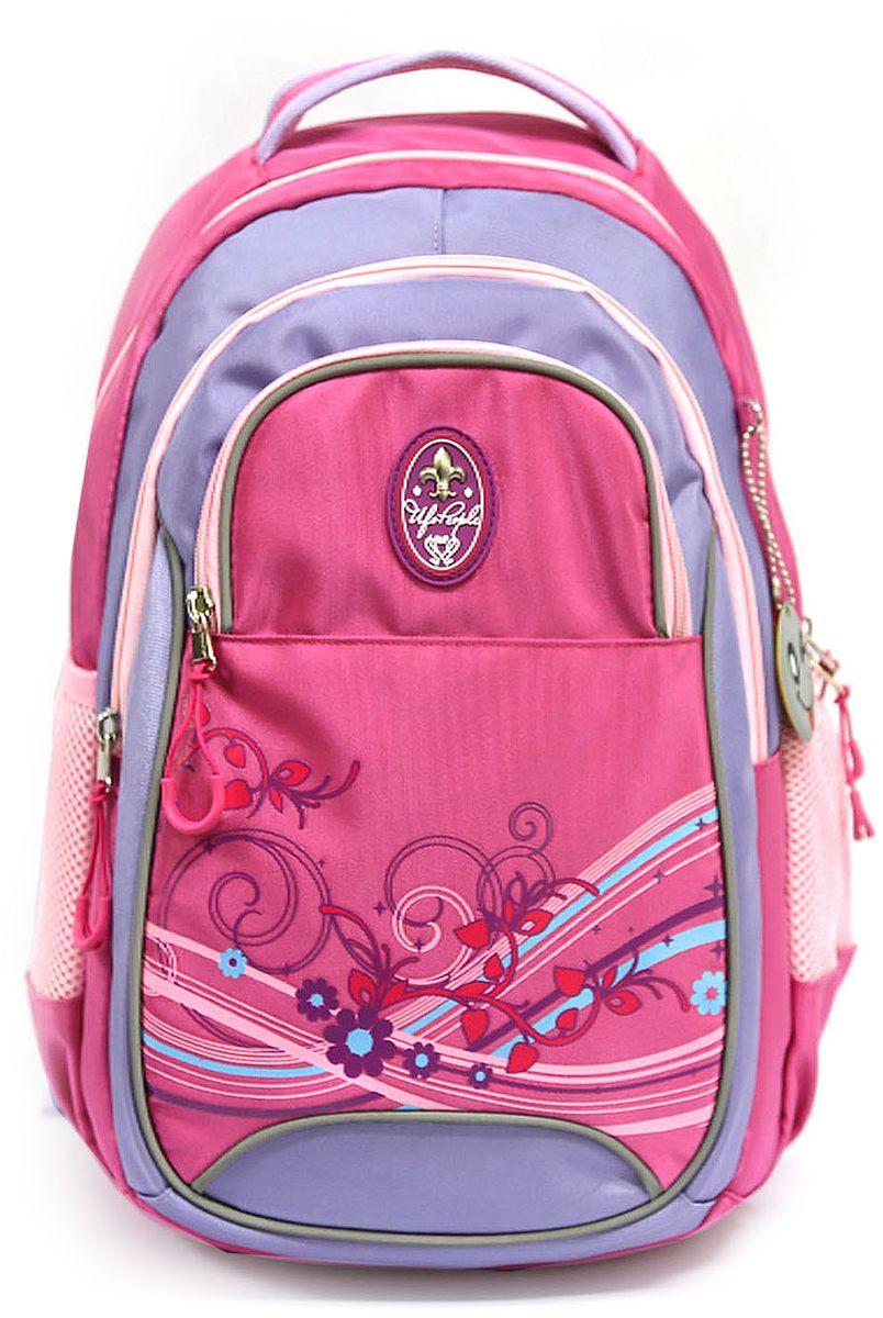 Рюкзак детский UFO People, цвет: розовый. 7634 защитный фиксатор поясницы oem lya850