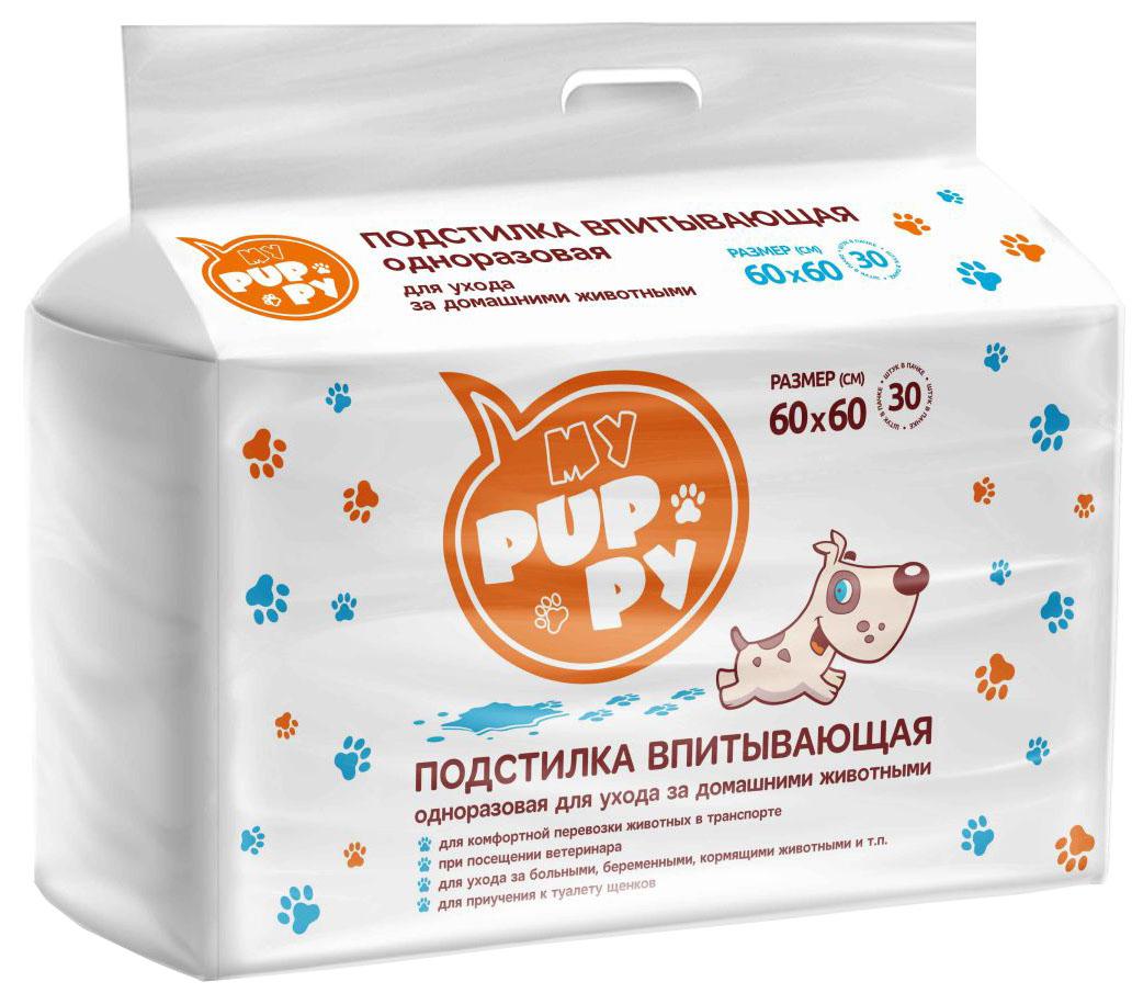 """Подстилка для животных """"My Puppy"""", впитывающая, одноразовая, 60 х 60 см, 30 штук"""
