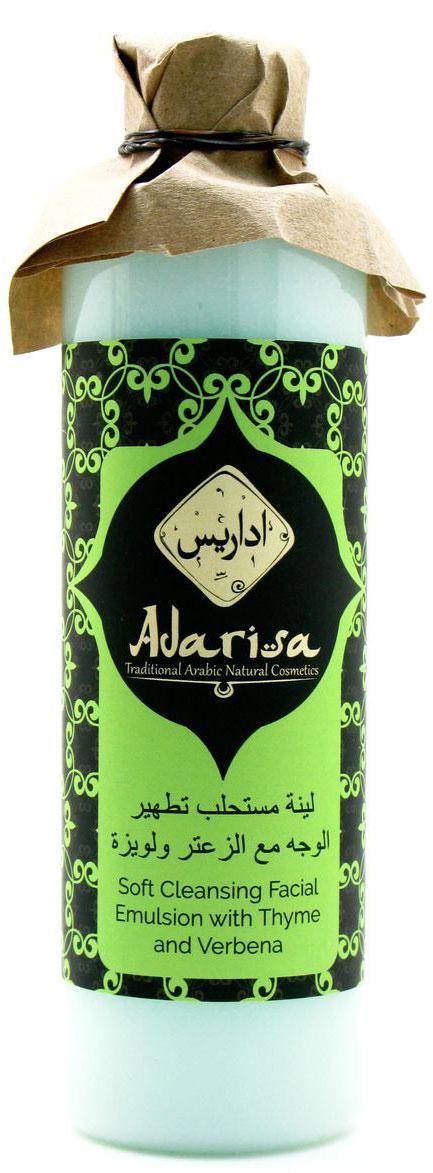 Adarisa Мягкая очищающая эмульсия для лица с тимьяном и вербеной, 250 мл густая себорея кожи
