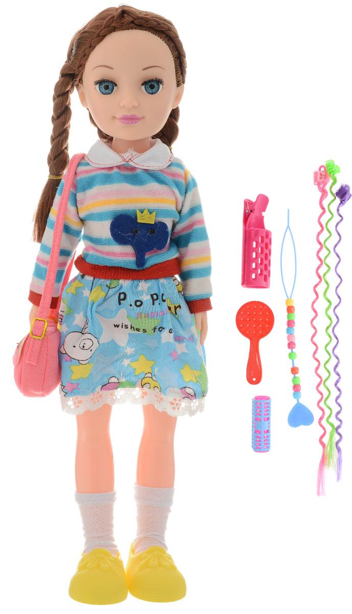 Belly Кукла Модная вечеринка 43 см