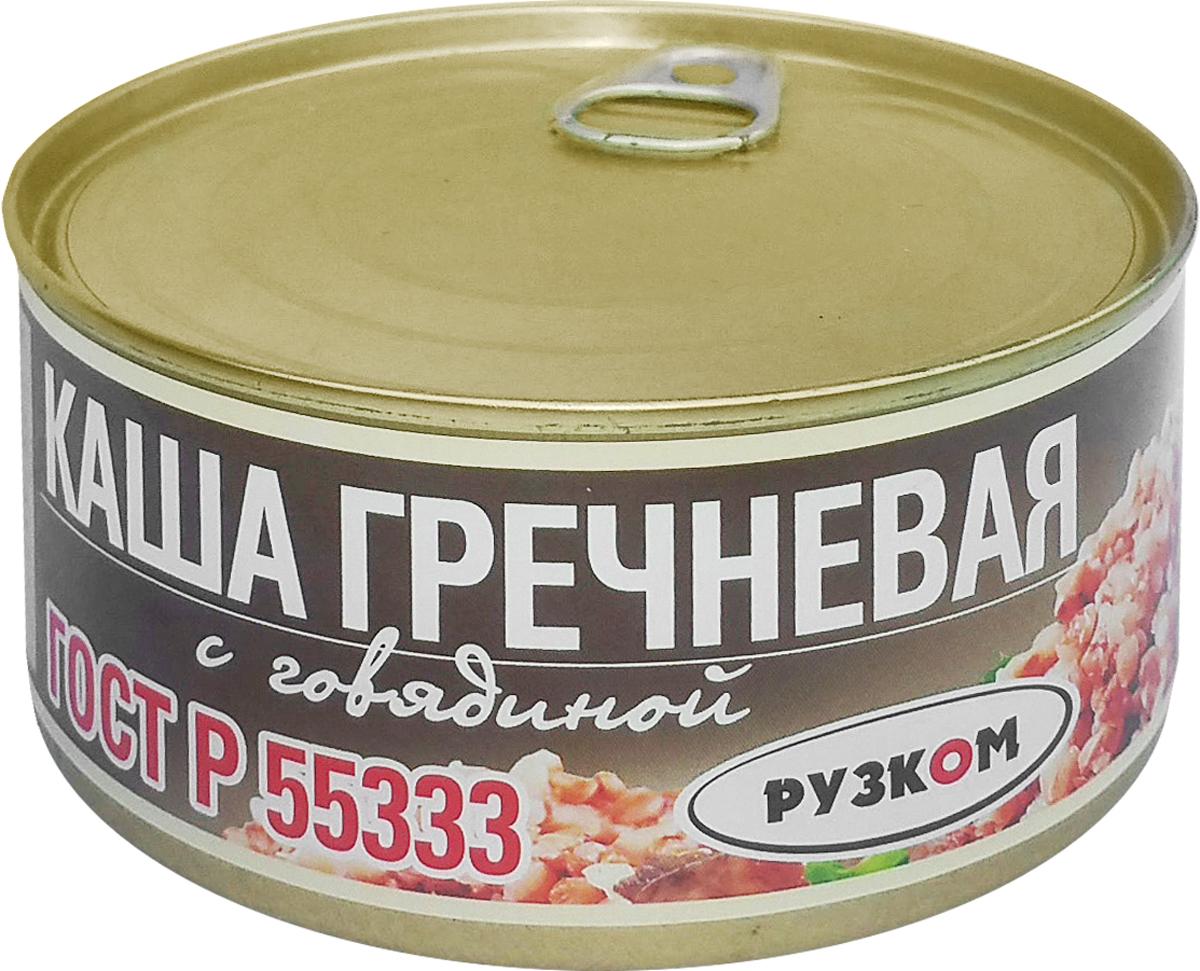 Рузком Каша гречневая с говядиной ГОСТ, 325 г4606411010285Каша гречневая с говядиной. Продукт готов к употреблению.
