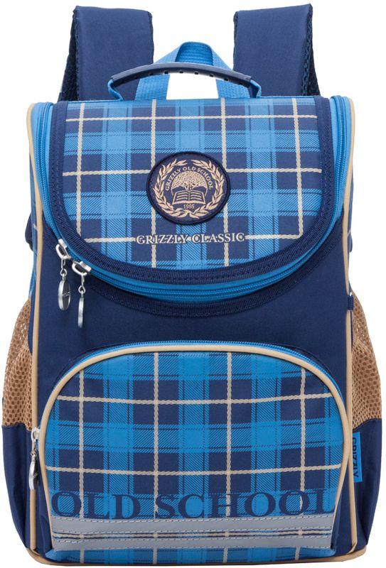 Grizzly Ранец школьный цвет синий RA-772-5/2