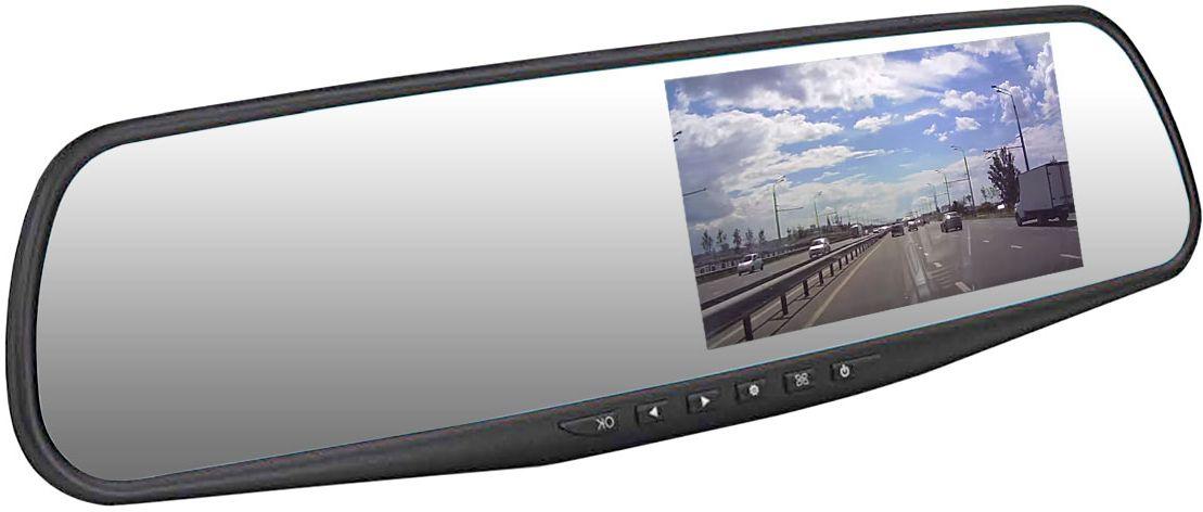 Dunobil Spiegel Solo, Black видеорегистраторDHNELDQВидеорегистратор Dunobil Spiegel Solo придется по вкусу всем любителям нестандартных технических решений. Видеорегистратор Dunobil Spiegel Solo представлен в виде зеркала заднего вида со встроенным экраном- регистратором. Этот аппарат присоединяется к соответствующей панели с помощью специального механизма крепления. Диагональ самого экрана составляет 4,3 дюйма. Такая компактность оптимально подходит для удобства водителя, а также делает видеорегистратор Dunobil Spiegel Solo практически незаметным снаружи оснащенного им автомобиля. На его панели размещены основные механические кнопки. Рекомендуем!
