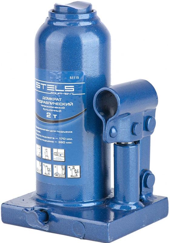 Домкрат гидравлический бутылочный Stels, телескопический, 2 т, высота подъема 17–38 см