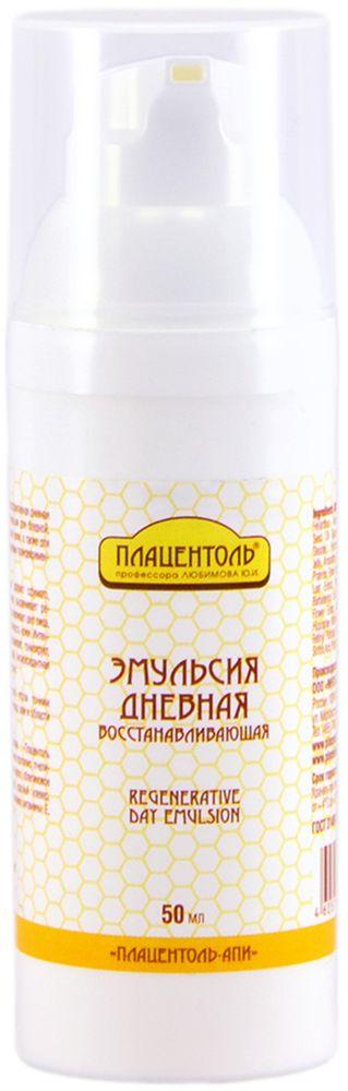 Крем для ухода за кожей Плацентоль крем для лица Плацентоль