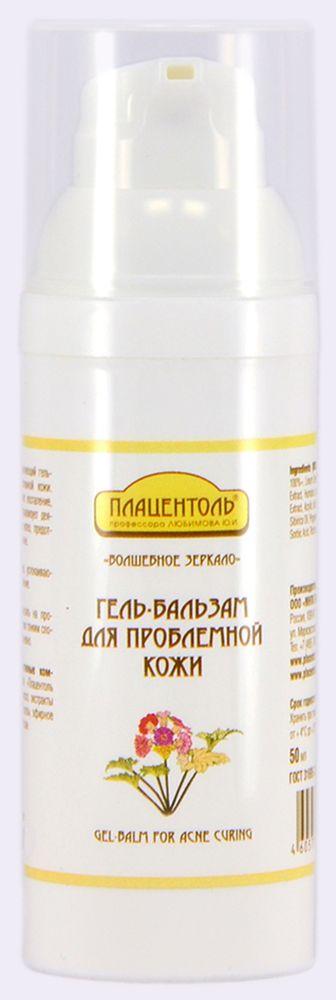 Плацентоль Гель-бальзам для проблемной кожи