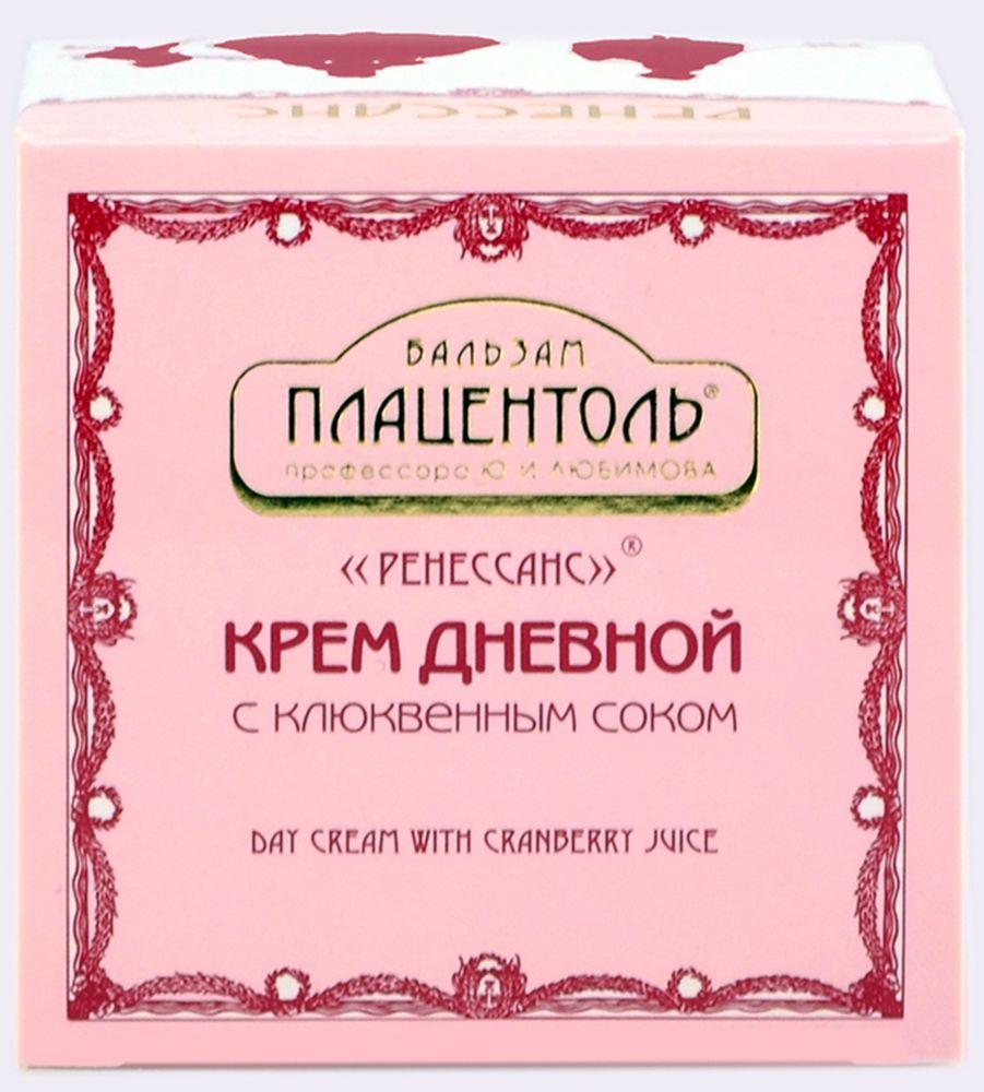 Плацентоль Крем дневной для лица с клюквенным соком