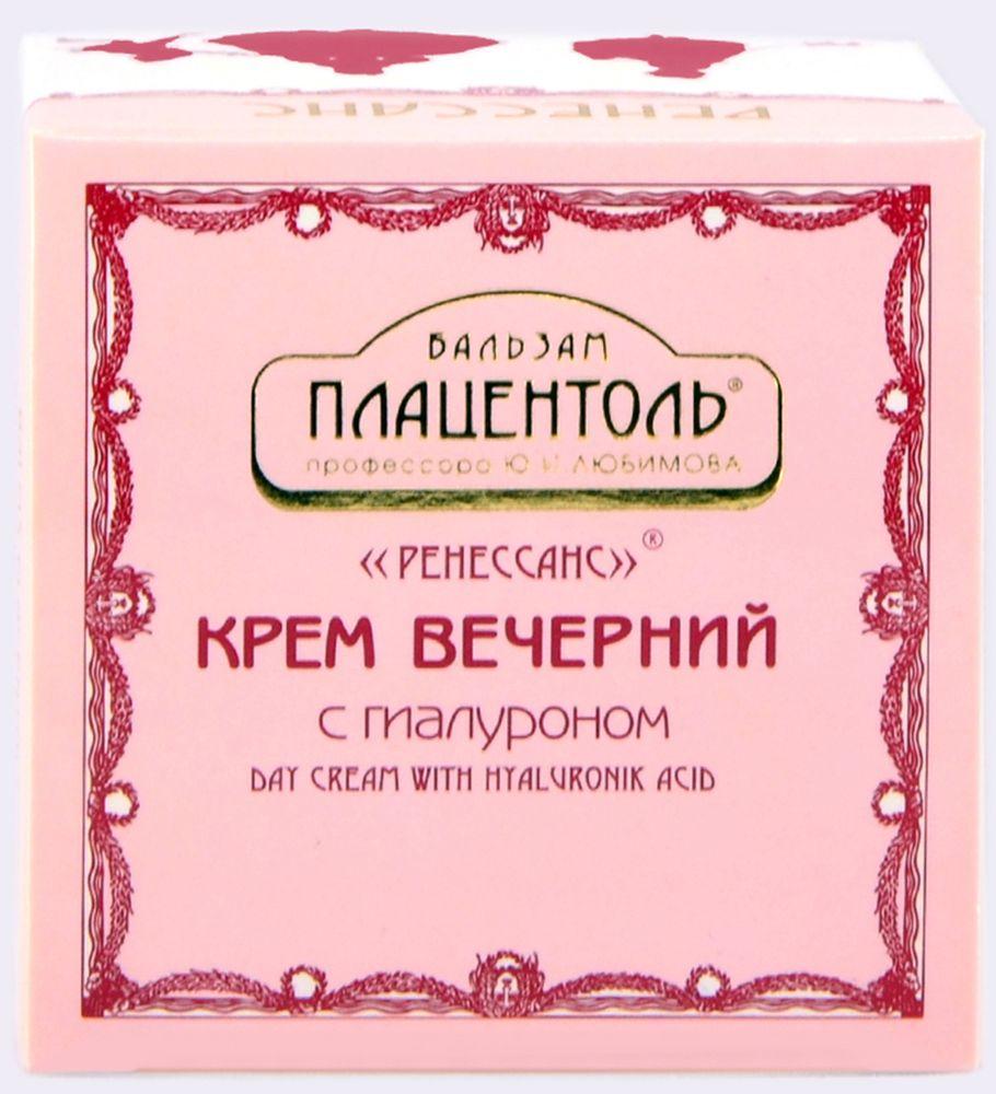 Плацентоль Крем вечерний для лица с гиалуроном