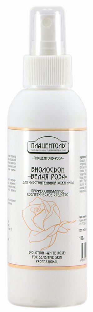"""Плацентоль Биолосьон для чувствительной кожи профессиональное средство """"Плацентоль -Роза"""", 50 мл"""