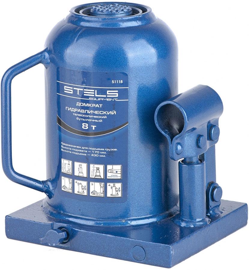 Домкрат гидравлический бутылочный Stels, телескопический, 8 т, высота подъема 17–43 см