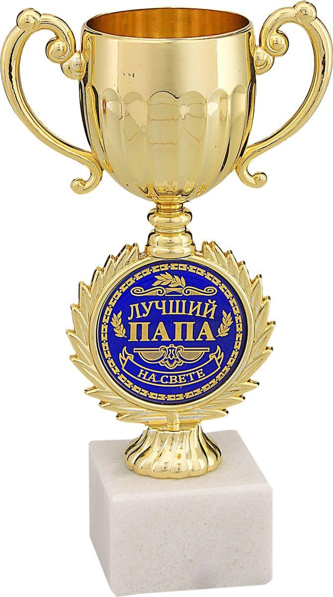 Кубок сувенирный Лучший папа. 491203 кубок сувенирный поздравляем лучший папа 850371
