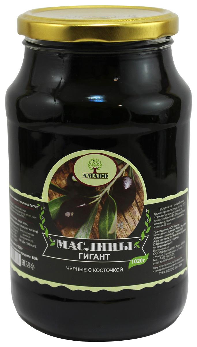 Amado черные маслины с косточкой, крупные, 1,02 кг