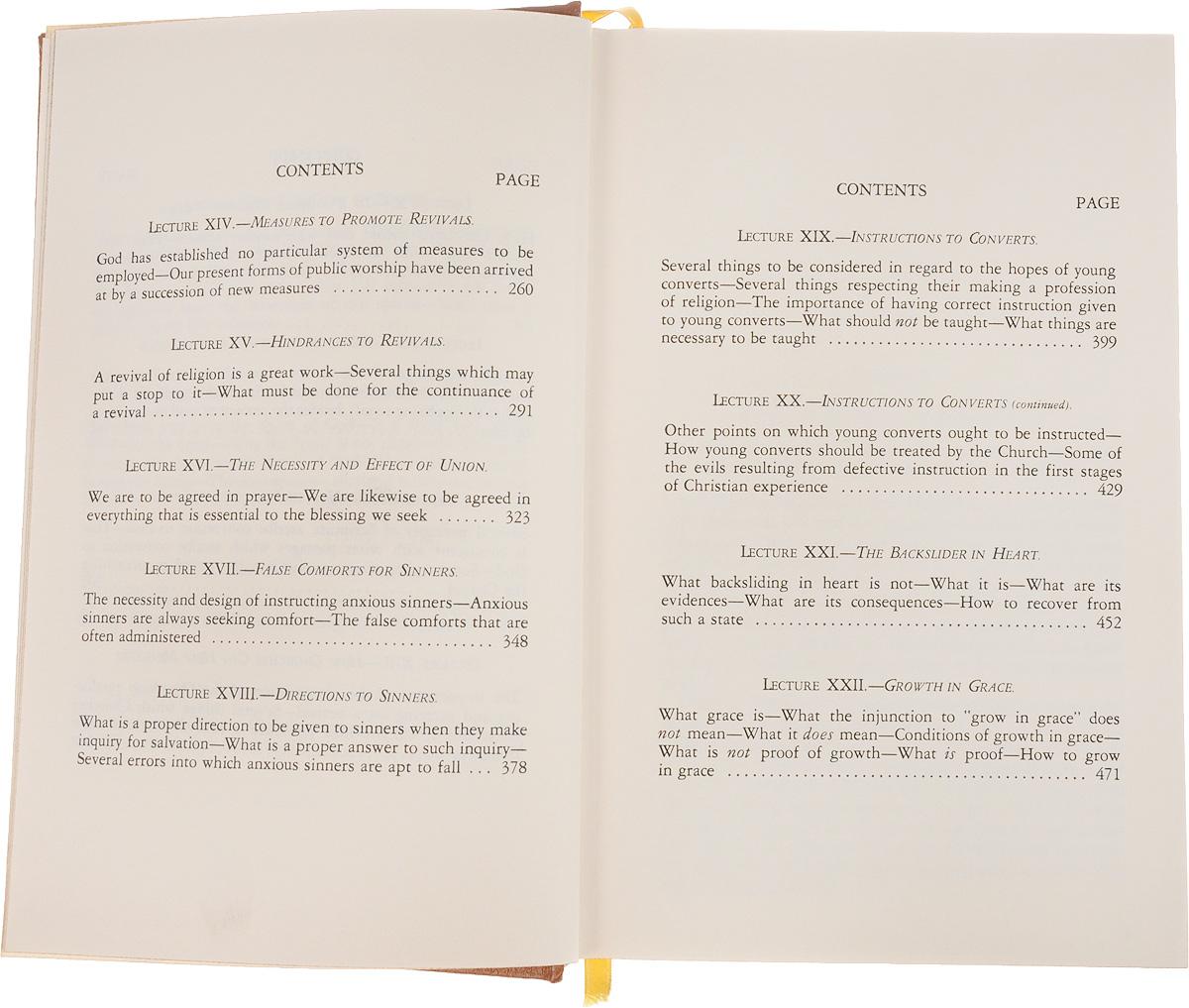 Revivals of Religion by Charles G. Finney С содержанием книги вы можете...
