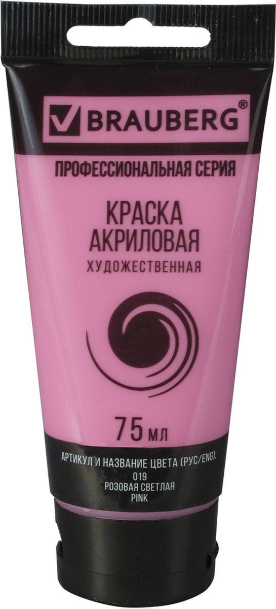 Brauberg Краска акриловая цвет розовый светлый 75 мл. 191086