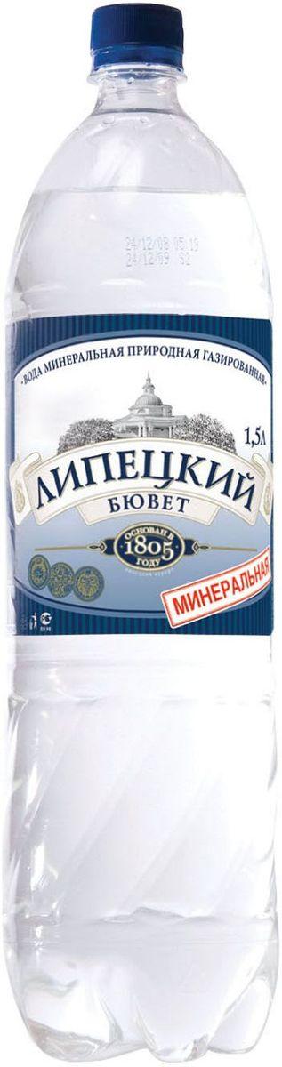 Липецкий Бюветводалечебно-столовая питьевая газированная, 1,5 л