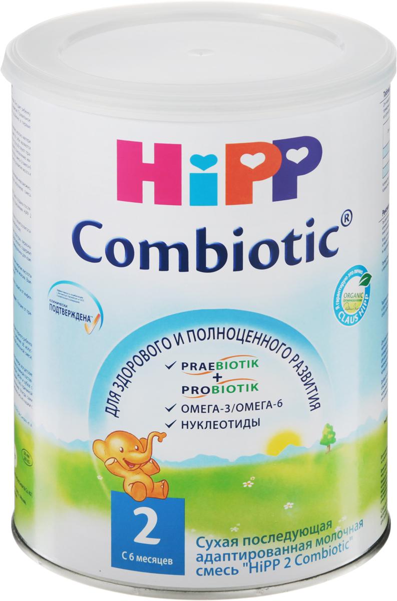 Hipp 2 Сombiotic смесь молочная, с 6 месяцев, 800 г недорого