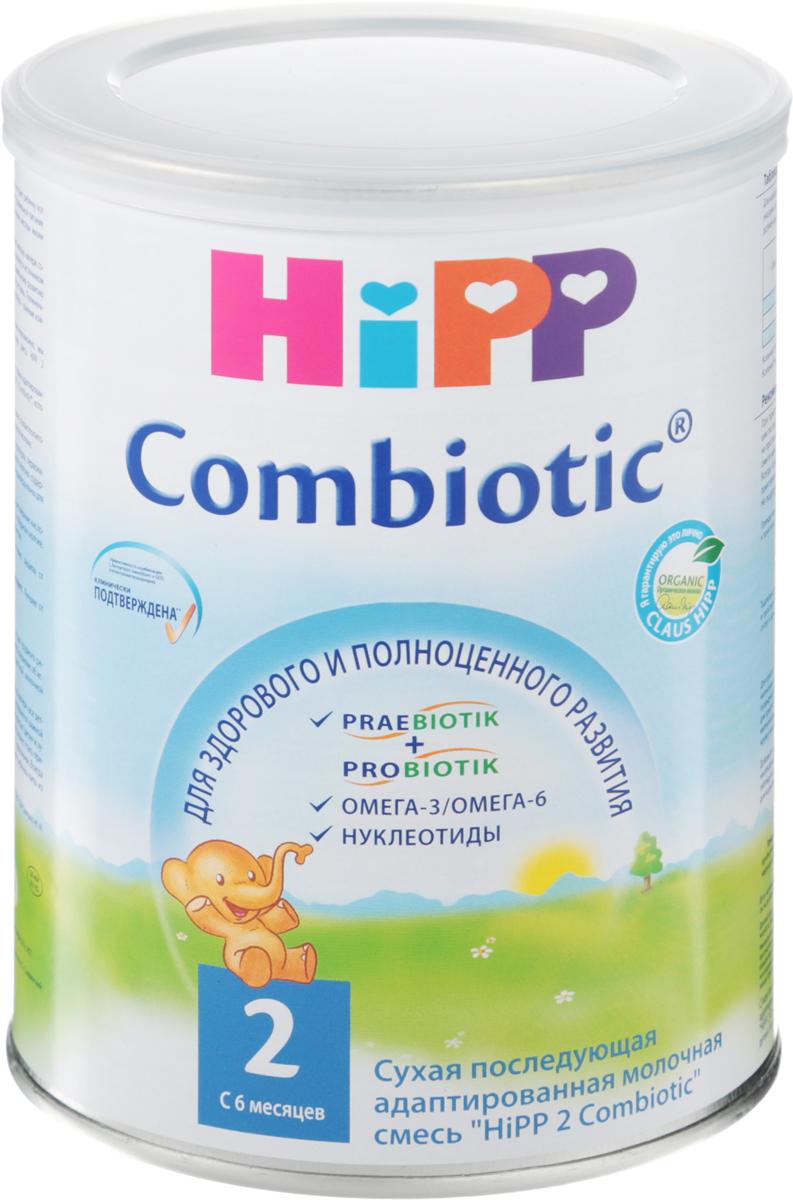 Hipp 2 Сombiotic смесь молочная, с 6 месяцев, 350 г недорого