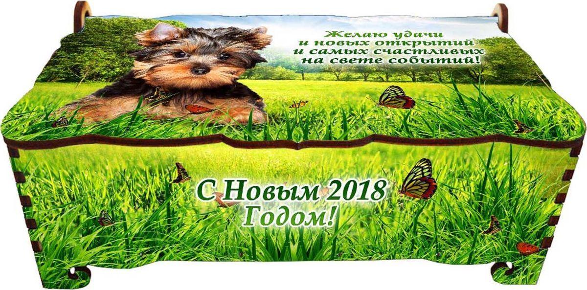 "Шкатулка-купюрница Sima-land ""Маленький йорк"", цвет: зеленый, 17 см х 9 см х 6 см"
