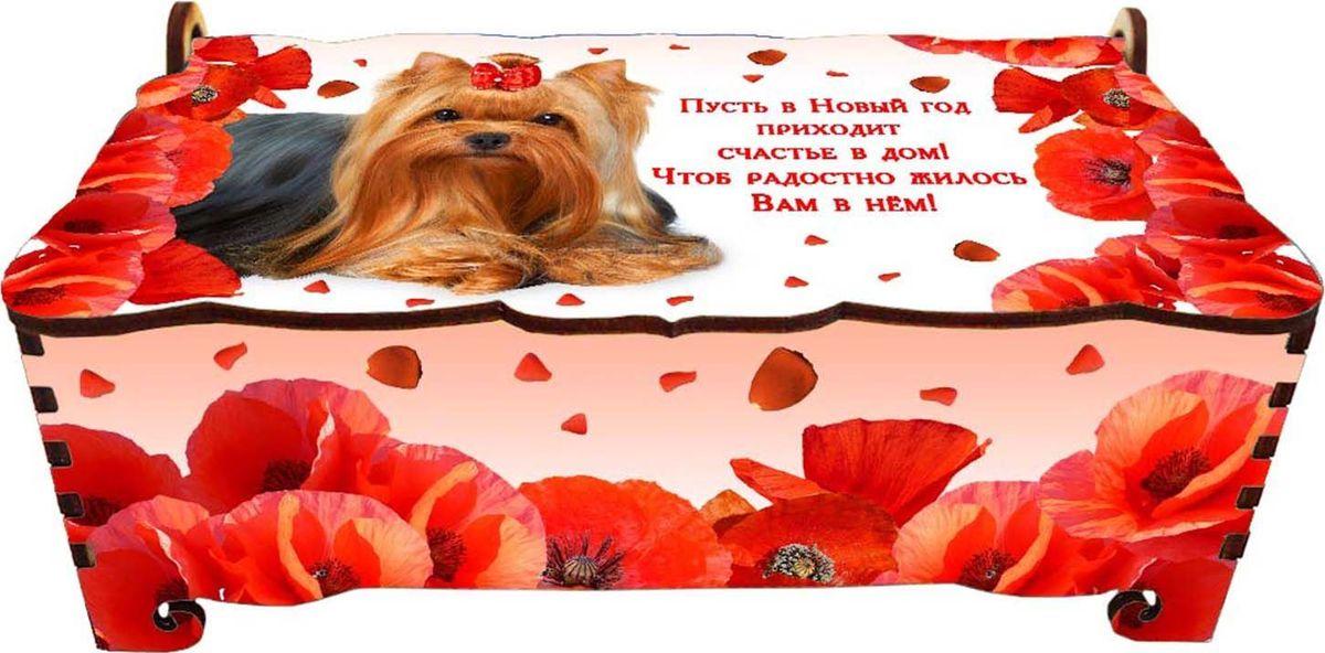 """Шкатулка-купюрница Sima-land """"Йорк с красным бантом"""", цвет: красный, 17 см х 9 см х 6 см"""