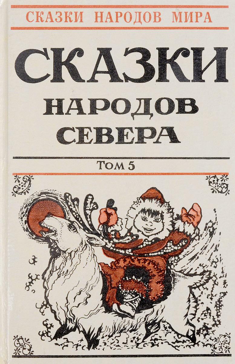 картинки сказки народа россии